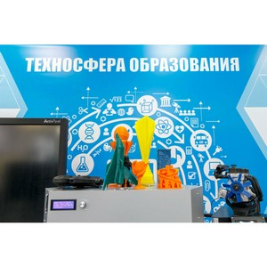 В ТемоЦентре состоялся телемост с Индией в рамках выставки «Техносфера современной школы»