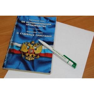 Стартует первый этап конкурса «Юный правозащитник» в УФССП России по Томской области
