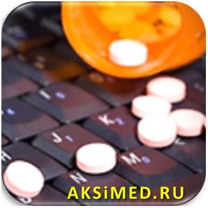 Аксимед открыл онлайновый опрос, посвящённый перспективам технологий электронного рецепта