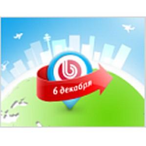 «1С-Битрикс» расширяет географию федеральных семинаров «Веб для бизнеса»