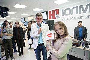Новый Юлмарт у станции метро Академическая