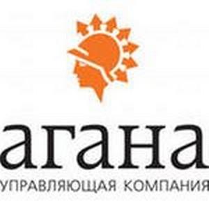 ООО «УК «Агана» проведет второй аукцион по продаже ЗПИФ «Собрание.ФотоЭффект» в феврале-марте 2013