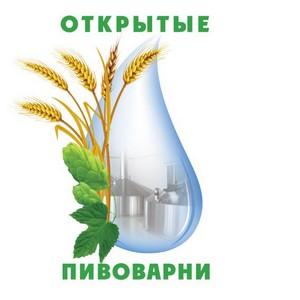 Общероссийская акция «Открытые пивоварни – 2015» пройдет в 25 городах страны с 15 по 28 июня