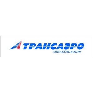 20 лет полетов авиакомпании «Трансаэро» по маршруту Москва – Владивосток