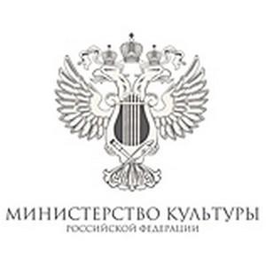 В Венгрии проходят Дни российской культуры
