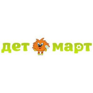 Компания «Грако М» выступила партнером общероссийского проекта «Работа для мам»