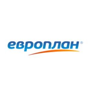 Компания Европлан отметила своё 15-тилетие