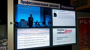 """�������� Auvix ������� ������� � ������������� ����-������ """"Online & Offline retail"""" 2014"""