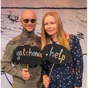 Фонд «Галчонок» празднует 4-летие на платформе galchonok.help
