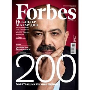 Майский номер журнала Forbes поступил в продажу 18 апреля 2013.