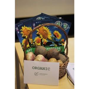 СПб Экосоюз разработал для российских фермеров органик-сертификацию, эквивалентную европейской
