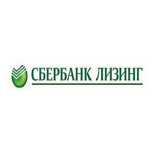 Объем лизингового портфеля компании «Сбербанк Лизинг» за 2014 год вырос на 38%