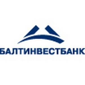Балтинвестбанк снизил ставки по программам автокредитования