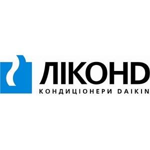 Компания DAIKIN провела семинар по своим новым моделям кондиционеров 2012 года
