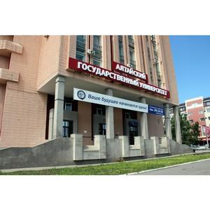 АлтГУ победил в Международном конкурсе на лучшую научно-методическую работу