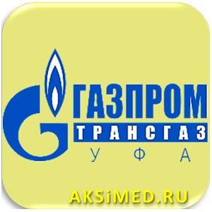 Модернизация медицинской информационной системы AKSi-клиника в медсанчасти «Газпром трансгаз Уфа»