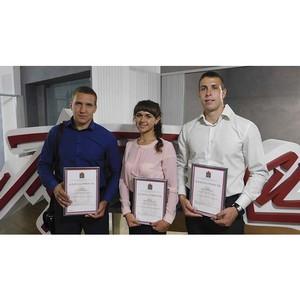 Сотрудники Красноярскэнерго получили награды от министра