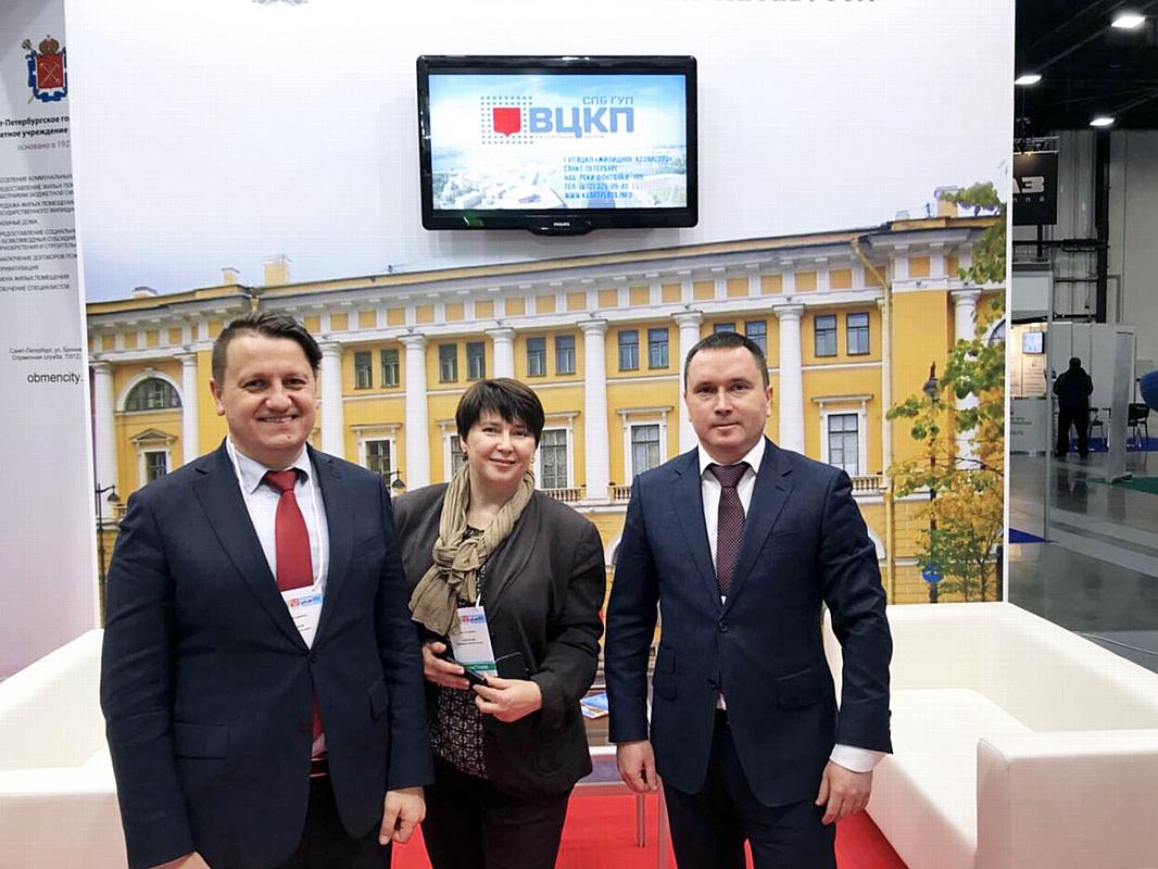 """¬ —анкт-ѕетербурге прошла выставка """"∆' –оссии"""""""