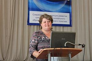 Департамент образования и науки поблагодарил Костромаэнерго за участие в конференции
