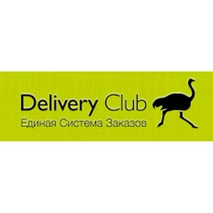 Компания Delivery Club реализует свои планы по региональной экспансии