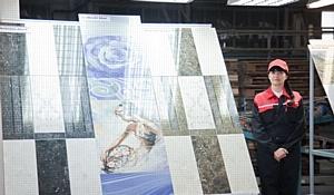 Сотрудники Unitile получили 20% скидку на продукцию холдинга