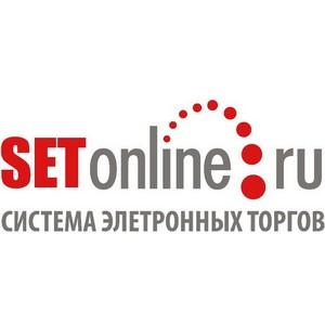 В SETonline объявили беспрецедентные условия для предпринимателей Крыма