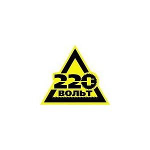 «220 Вольт» в 20-ке лучших франшиз