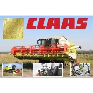 Комбайны Claas снова в числе 100 лучших товаров России