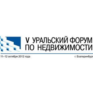 Объем сделок с недвижимостью на Урале по итогам 2012 года достигнет максимума