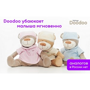 Игрушка Doodoo для новорожденных – мечта родителей!