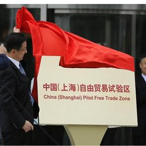 Китай привлекает иностранных инвесторов