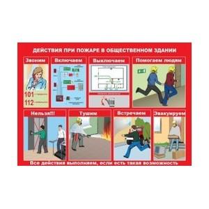 Работникам «Аганнефтегазгеологии» напомнили о правилах пожарной безопасности