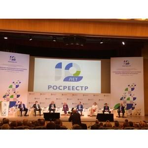 В Москве проходят торжественные мероприятия, посвященные двум юбилейным датам Росреестра
