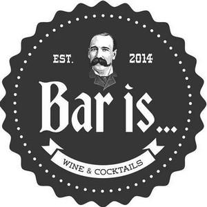 Бокал вина дешевле чашки кофе — Bar is возрождает традиции «Виносыра»