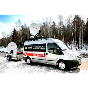 Сделанное в России спутниковое оборудование будет презентовано в Москве
