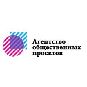 """Второй Российский фестиваль """"Велокино"""""""
