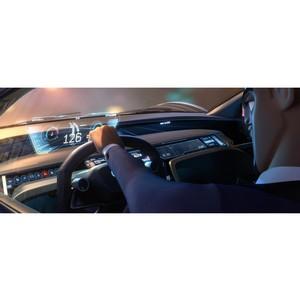 Первый концепт-кар Audi для анимационного фильма