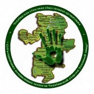 Экологи объединяются в Челябинске