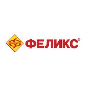 Компания «Феликс» в очередной раз прошла сертификацию ISO