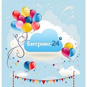 Облачный сервис «Битрикс24» празднует 1 год – полёт нормальный