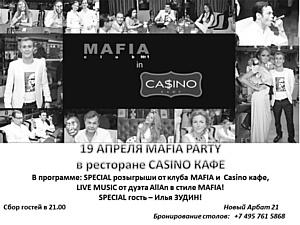 19 апреля в ресторане Casino кафе – Mafia Party