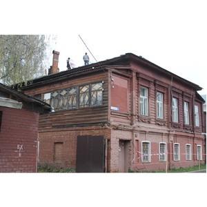 Костромские активисты ОНФ призвали усилить контроль за деятельностью Фонда капремонта