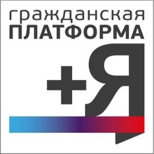 Список «Гражданской Платформы» на выборах в ГосДуму зарегистрирован Центризбиркомом