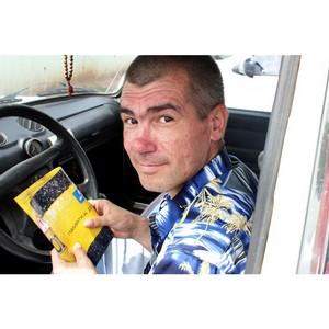 Теплоэнергетики и сотрудники ГИБДД напомнили оренбуржцам о мерах безопасности на дорогах