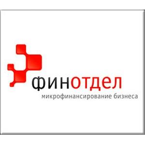 Компания «Финотдел» стала членом «Объединение микрофинансовых организаций «МиР»