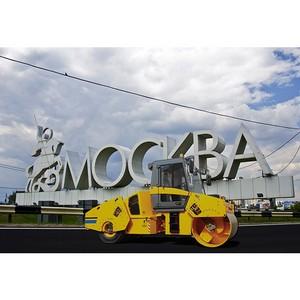 Завод «Раскат» готовится к столичным стройкам