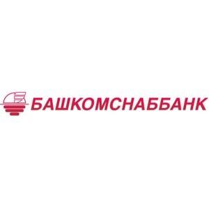 Международные банковские карты от «Башкомснаббанк»