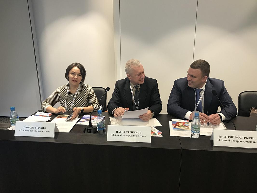Международный форум труда 2018: итоги круглого стола по вопросам трудовой миграции