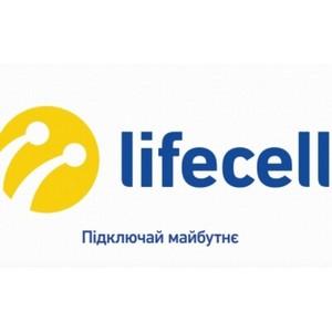 Оператор lifecell лидирует по географическому 3G+ покрытию в Украине
