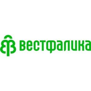 Бюджет новой рекламной кампании «Вестфалика» с участием певицы Валерии составит 100 млн рублей